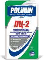 Cмесь для пола подготовительная ЛЦ 2 (наливная стяжка) 25 кг Polimin фото