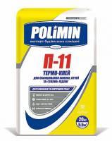 Клей для плитки облицовки каминов и печей П 11 20 кг Polimin фото