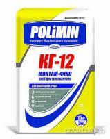 Клей для гипсокартона КГ 12 Polomin фото