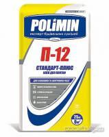 Клей для плитки П 12 (стандарт) Polimin фото