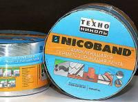 Самоклеющаяся герметизирующая лента Nicoband 10м*20 см фото